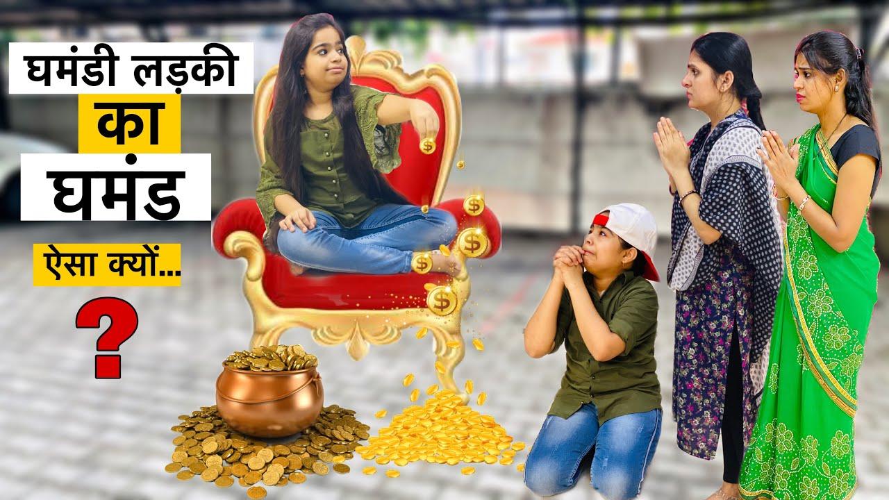 घमंडी लड़की की कहानी | Hindi Moral Stories | Lockdown story | Riddhi Thalassemia Major Girl