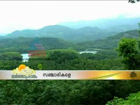 """Natural Beauty """"Kakkayam Forest Area"""" in Kozhikode District"""