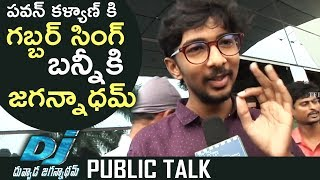 Dj duvvada jagannadham genuine public talk | allu arjun | pooja hegde | tfpc