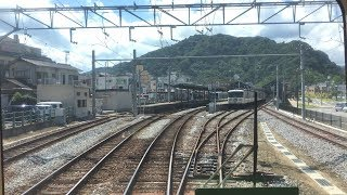 伊豆箱根鉄道駿豆線 前面展望 牧之郷~修善寺 Izuhakone Railway Sunzu Line Makinoko Station to Shuzenji Station (2017.9)