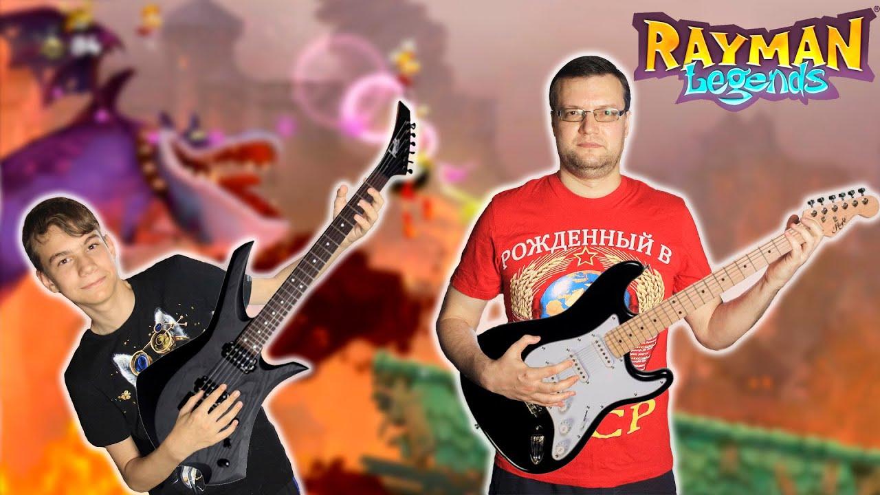 Rayman Legends - музыкальный уровень Рок-замок (Castle Rock)
