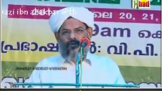islamic speech Najas shudhe aakumbolm