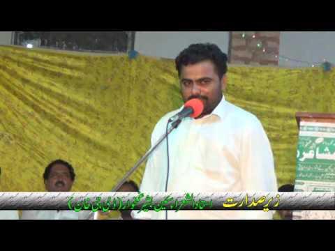 New Saraiki Mushaira 2016 Janjo Sharif Poet Kazim Hussain Kazim