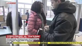 видео Москва Бельгия | Авиабилеты в Бельгию дешево | Стоимость билетов из Санкт Петербурга, Новосибирска и др.