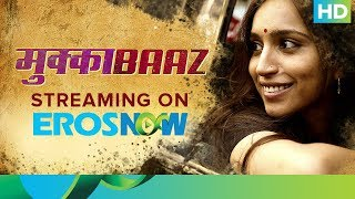 Watch Mukkabaaz Full Movie Only On Eros Now   Vineet Kumar, Zoya Hussain, Jimmy Sheirgill, Anurag