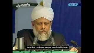 Ahmadiyya Nazm - Deeney Ahmad ka jo