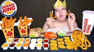 burger-king-mukbang