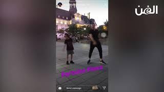 باسل خياط يرقص مع ابنه في وسط الطريق