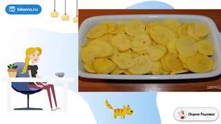 Сытная мясная запеканка с картофелем Очень вкусные рецепты