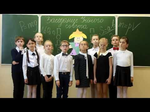 С днем Учителя 4 класс