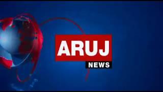 ARUJ NEWS Headlines 9:00 pm 23/ 06/2018