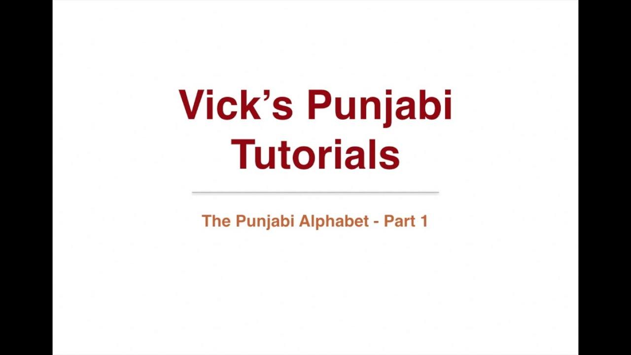 Workbooks Punjabi Alphabet Worksheets Free Printable Worksheets