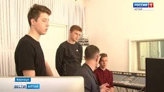 видео Алтайская государственная академия культуры и искусств (АГАКИ): факультеты, отзывы