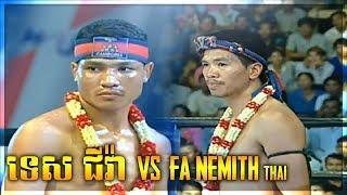 ទេស ជីវ៉ា Tes Chiva Vs Fa Nemith (ថៃ) , SeaTV Boxing, 19/August/2018 | Khmer Boxing Highlights