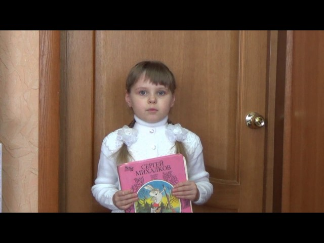 Изображение предпросмотра прочтения – АнастасияФролова читает произведение «Котята» С.В.Михалкова