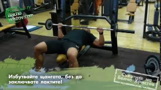 Фитнес видео програма (тренировка) за начинаещи.
