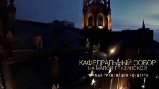И.С.Бах. Кантаната №51. Ольга Ионова (сопрано) и ансамбль солистов МВЦ