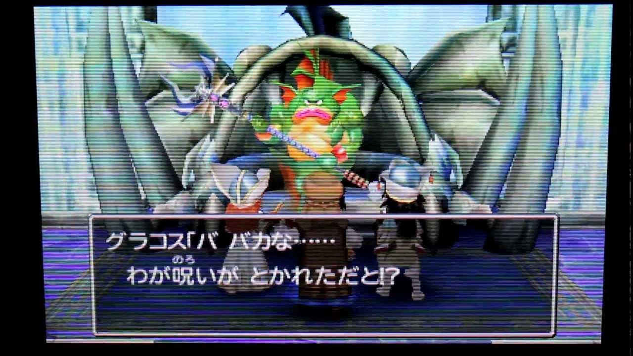 【ドラクエ3・攻略・スマホ/3DS/PS4 ...