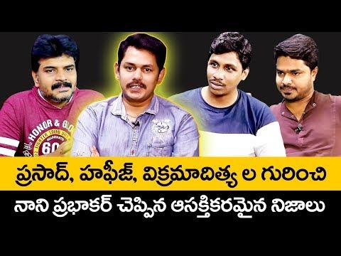 Tech Logic Telugu Nani Prabhakar About Telugu Tech Tuts Haifz, Prasad Tech Prasad And Vikram Aditya