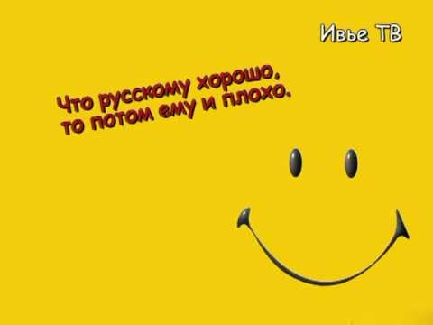 Шуток нет - новые анекдоты, прикольные истории, шутки