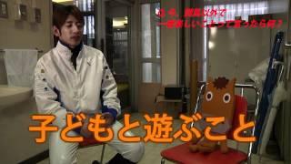 園田競馬場のイチオシイケメンジョッキー、木村健ジョッキー(通称キム...