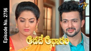 Aadade Aadharam | 16th May 2018 | Full Episode No 2756| ETV Telugu