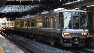 走行音 / JR西日本223系2000番台 W33編成 三菱3lv.IGBT-VVVF 島本→西大路