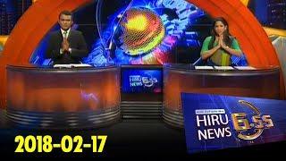 Hiru News 2018 02 17 @ 6 55PM