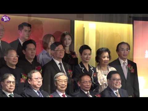 惠英红出席回归20周年活动  正装现身尽显女官员气派