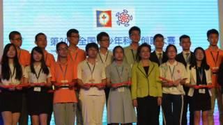 劉沛盈同學 全國科技創新大賽一等獎