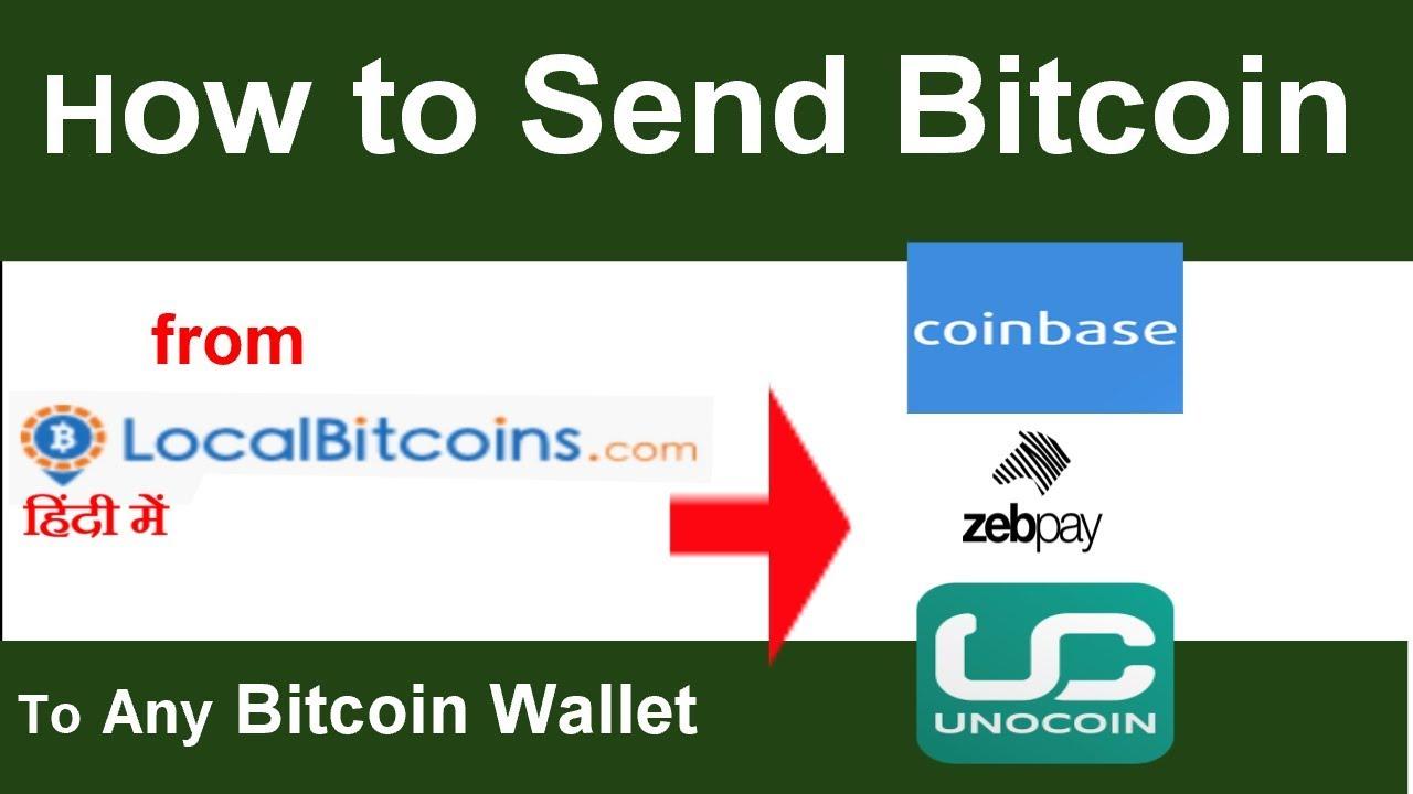 localbitcoins hogyan kell lefordítani