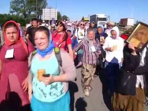 Ремонт трассы Харьков-Сумы/ Дорога в Европу - YouTube