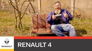 Renault 4L 2021 | Interview: Frédéric Odier