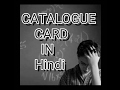 CATALOGUE CARD   in HINDI part - 1  library science. Aacr2 ( online degree book click description)