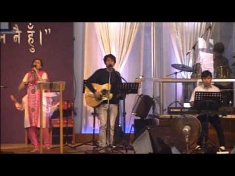 Nepali Worship Song - Jasai timro aaradhana garchu - with lyrics