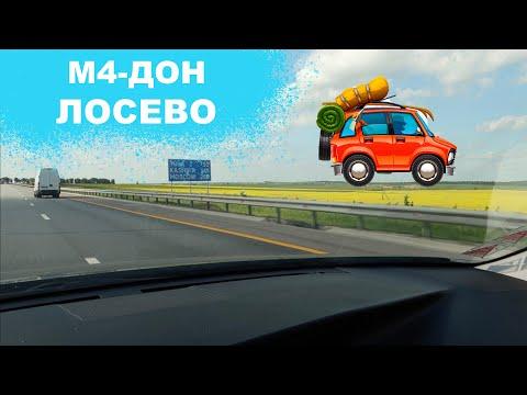 #М4ДОН ИЮНЬ 2020 ЛОСЕВО / РАСХОДЫ НА ОТПУСК / ГОСТЕВОЙ ДВОРИК