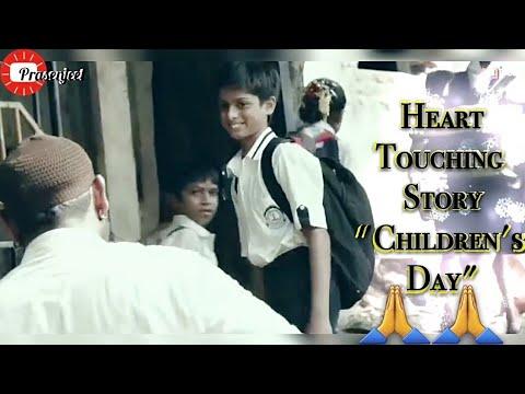Heart Touching story 🙏Children's Day🙏 WhatsApp status videos by Prasenjeet meshram