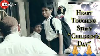 Heart Touching story Children 39 s Day videos by Prasenjeet meshram