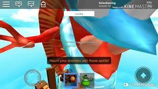 ROBLOX. CATALOG HEAVEN OP GLITCH