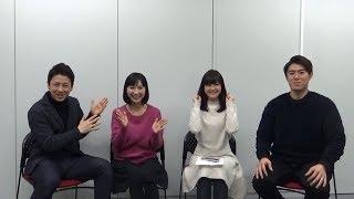 今後はどんな仕事を? 市川寛子 https://www.tv-asahi.co.jp/announcer/...
