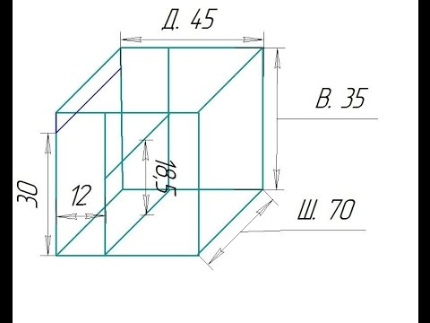 Схема корпуса для майнинга