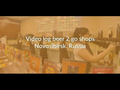 Video log beer 2 go shops Novosibirsk, Russia