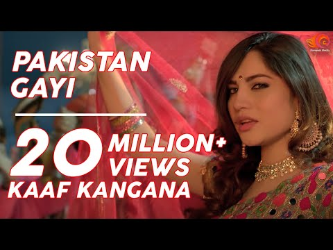Pakistan Gayi | Kaaf Kangana | Neelam Muneer | Official HD