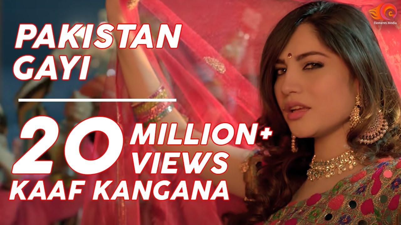 Download Pakistan Gayi | Kaaf Kangana | Neelam Muneer | Official HD