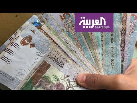 تعرفوا على أزمة العملة السودانية  - نشر قبل 2 ساعة