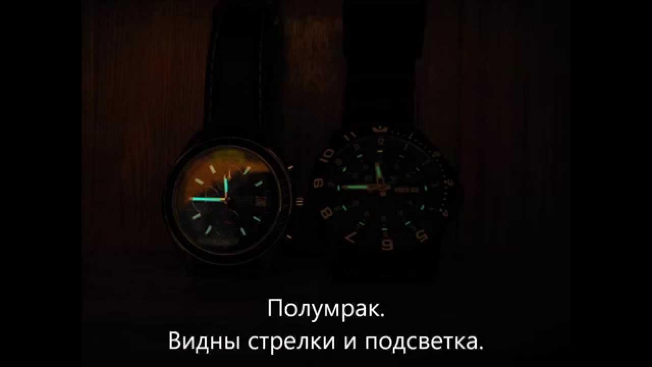 Traser. Сувениры traser (2). Часы traser (17). Информация. Оплата · доставка · контакты · конфиденциальность и защита персональных данных.