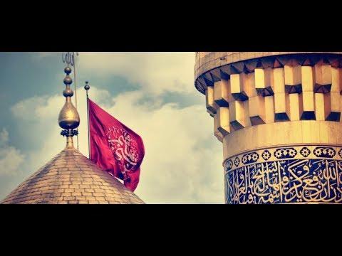 Live Karbala Changing Flag Roza E Imam Hussain ع Labbaik