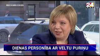 CVK priekšsēdētāja: E-vēlēšanas vēlētāju aktivitāti nepalielinās