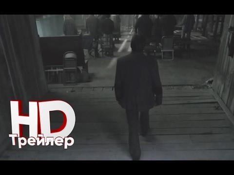 Изгой 2 сезон - Русский трейлер (2017)