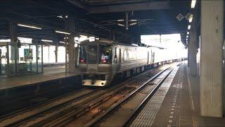 【すずらん】 785系 特急 すずらん@札幌駅